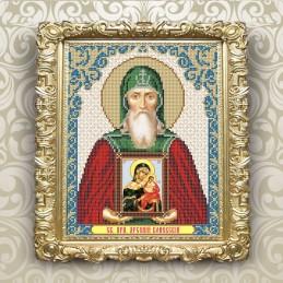 VIA4133. St. Arseny Konevsky