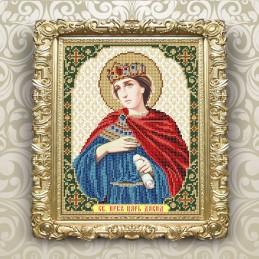 VIA4136. Святой Пророк Царь...