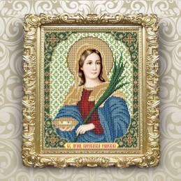 VIA4172. The Holy Monastic...