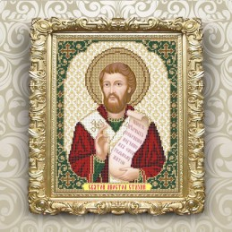 VIA4175. Святой Апостол Стахий