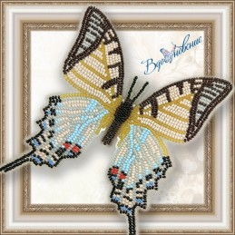"BGP-024. BUTTERFLY ""Papilio..."