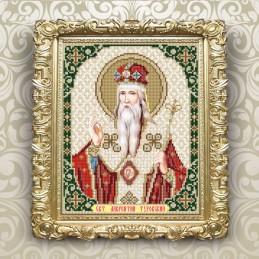 VIA4315. The Saint Lavrenti...