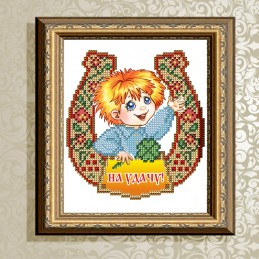 copy of VIA5001. Богородица...