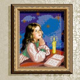 VKA4017. Молитва перед сном