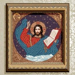 VKA4710. Jesus Christ