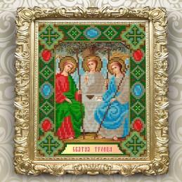 АТ5010. The Holy Trinity