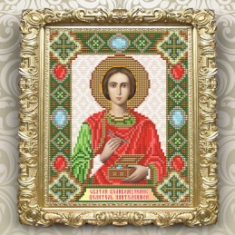 АТ5015. Holy Great Martyr...