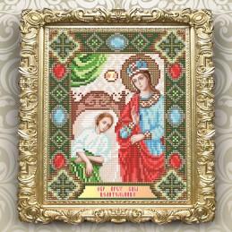 АТ5018. Mother of God  Healer