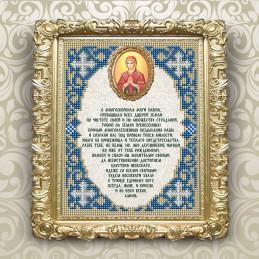 VIA5504. Молитва Божої...