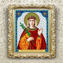 VIA5016. The Holy Martyress...