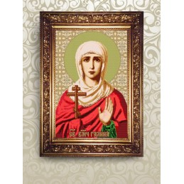 """NMR005. """"Holy Great Martyr..."""