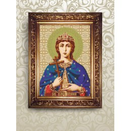 NMR006. Holy Great Martyr...