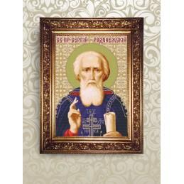 "NMR009. ""St. Rev. Sergius..."