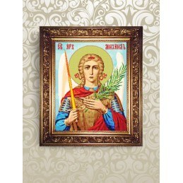 "NMR015. ""Archangel Michael"""