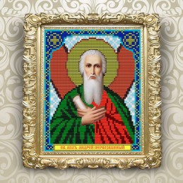 VIA5018. Святой Апостол...