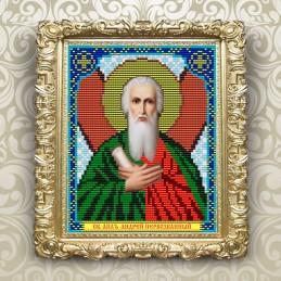 VIA5018. The Holy Apostle...