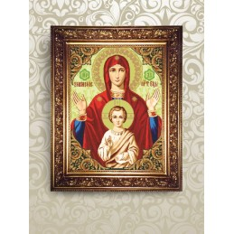 "NMR024. ""The Blessed Virgin..."