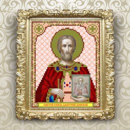 VIA5022. The Holy Grand...