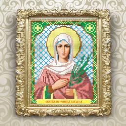 VIA5025. The Holy Martyress...