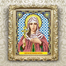 VIA5028. Holy Martyr Larisa