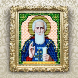 VIA5034. St. Sergius Of...