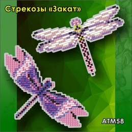 ATM58. Children's magnet...