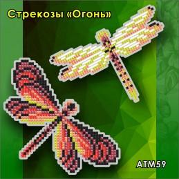 ATM59. Children's magnet...