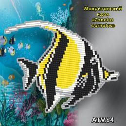 ATM64. Children's magnet...