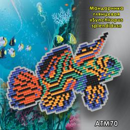 ATM70. Children's magnet...