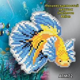 ATM72. Children's magnet...