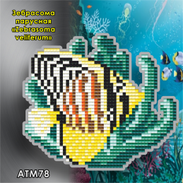 ATM78. Children's magnet...