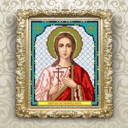 VIA5044. Holy Martyr Vera