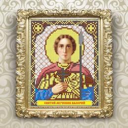 VIA5046. The Holy Martyr...