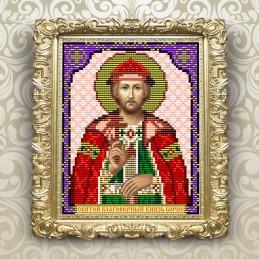 VIA5048. The Holy Nobleborn...