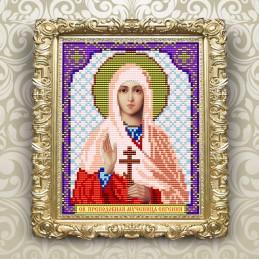 VIA5051. The Holy Venerable...