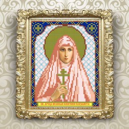 VIA5052. Holy Martyr Grand...