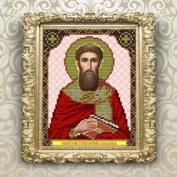 VIA5057. Saint Gregory Palamas