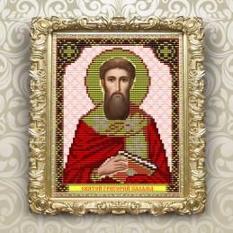 VIA5057. Святой Григорий...