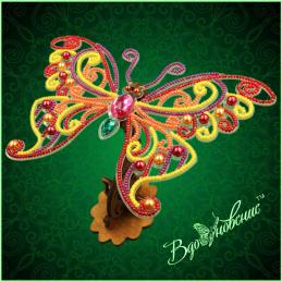 BGP-090. Openwork 3d butterfly