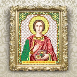 VIA5068. Holy Great Martyr...