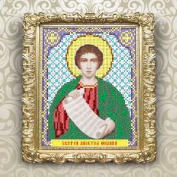 VIA5069. Святой Апостол Филипп