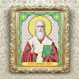 VIA5073. Святой Дионисий...