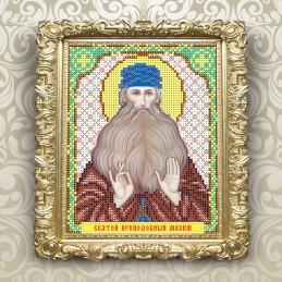 VIA5081. St. Masim (Maxim)