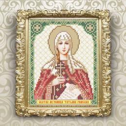 VIA5158. The Holy Martyress...