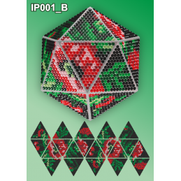 IP001_B. 3d Christmas ball...