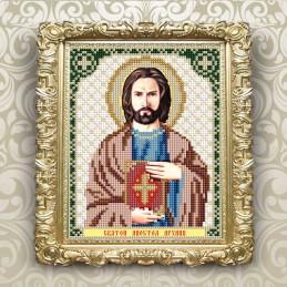 VIA5183. Святой Апостол Архип