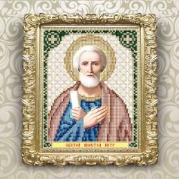 VIA5309. The Holy Apostle...