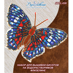 """NBFL-028. BUTTERFLY """"Red..."""