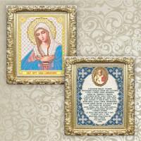 christian icons, 135х170мм